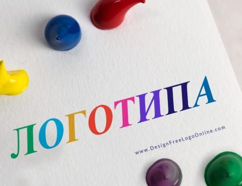 Что цвет вашего логотипа говорит о вашей компании