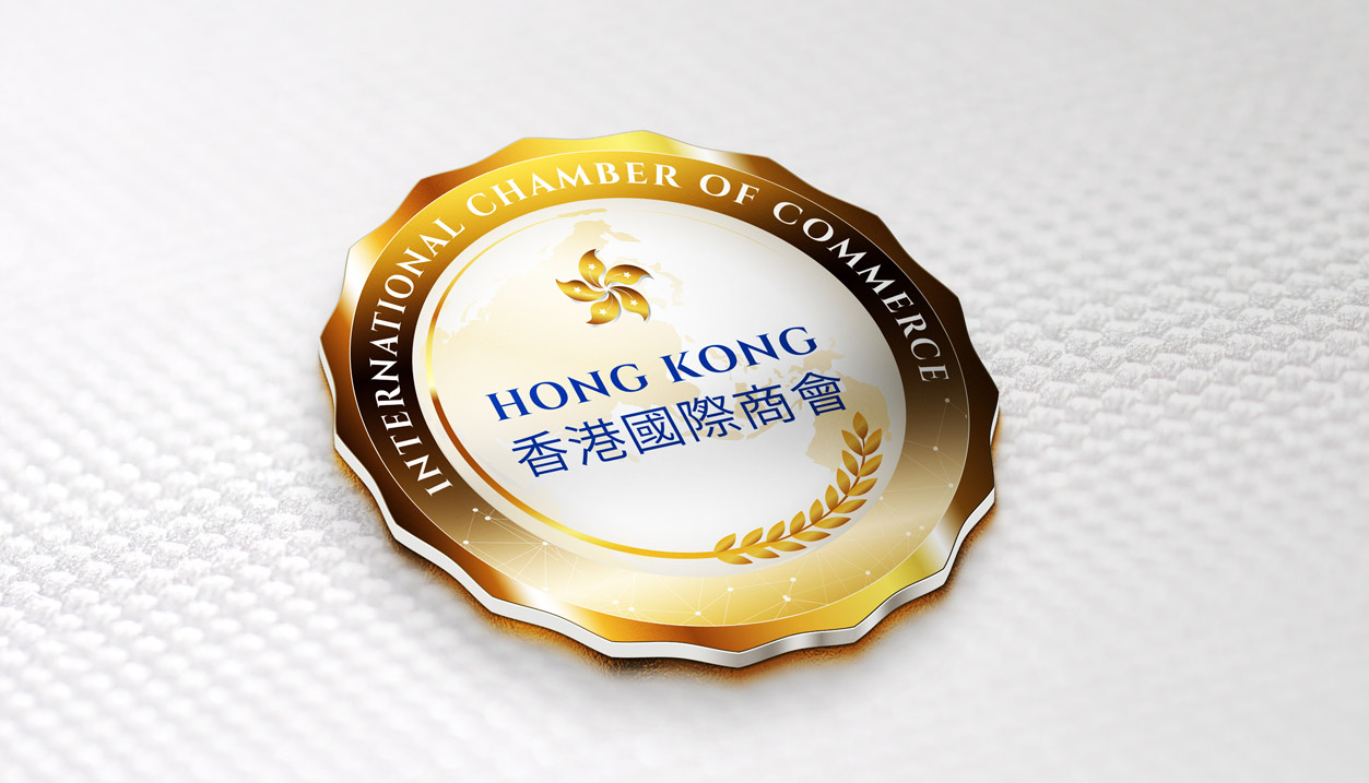 Hong Kong International Chamber of Commerce